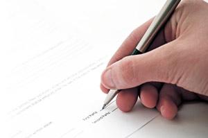 Договор ипотеки - образец