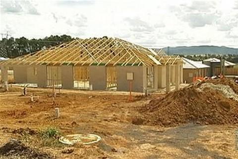 ипотека под строительство
