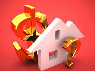 какие условия ипотеки