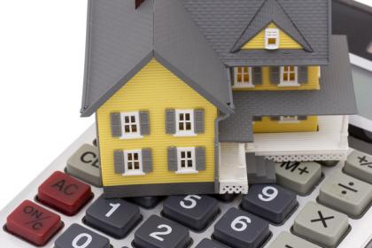 калькулятор ипотечного кредита