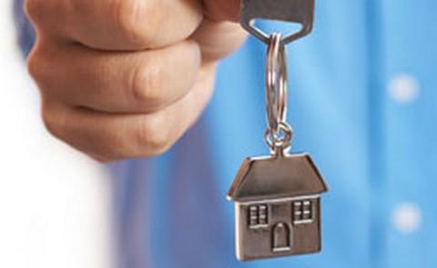 предварительный договор купли продажи ипотека