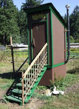 туалет в саду